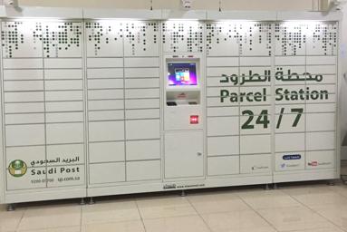 Send | Saudi Post