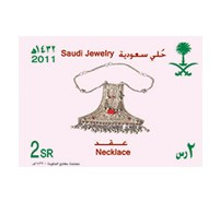 Traditional ornaments for Saudi women - Group C