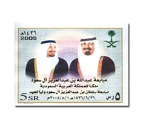 To swear allegiance to the Custodian of the Two Holy Mosques King Abdullah and Crown Prince