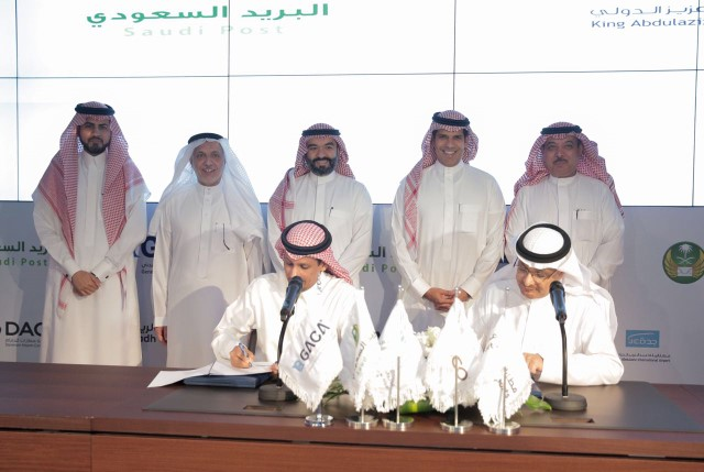 Agreement signing between Saudi Post and the General Authority of Civil Aviation 28/1/1439 Hijri