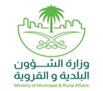 Ministry of Municipal and Rural Affairs