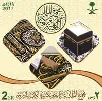 Kiswah the Kaaba