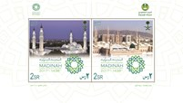 Madinah capital of Islamic tourism 2017