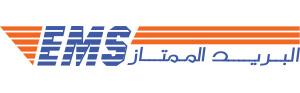 EMS Services - EMS   Saudi Post