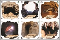 Caves discovered in KSA