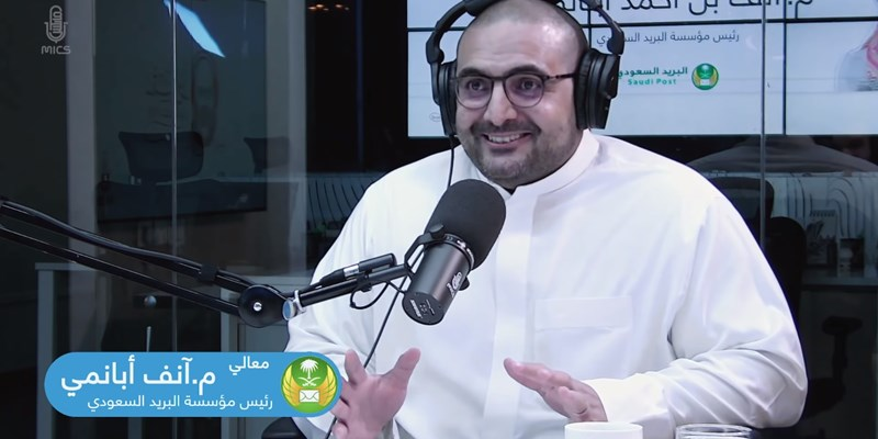 Saudi Post president interview with Socrates Podcast