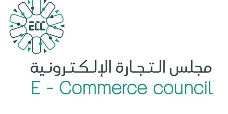 E-Commerce Council: The Kingdom advances in United Nations E-Commerce Index