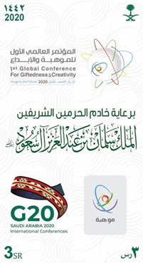 1st Global Conference for Giftedness & Creativity