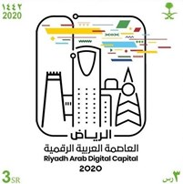 Riyadh Arab Digital Capital